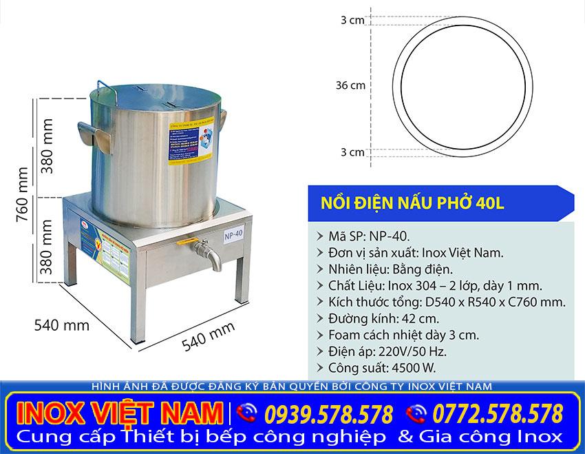 Tỷ lệ kích thước nồi điện nấu phở 40 lít NP-40