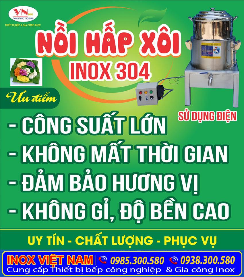 noi-hap-xoi-bang-dien-cong-nghiep-inox-viet-nam