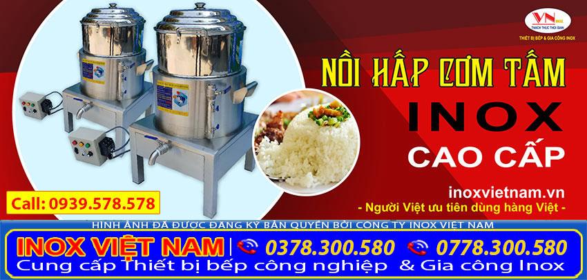 noi-hap-com-tam-bang-dien-cong-nghiep-01