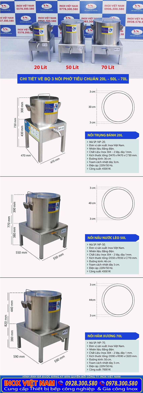 Kích thước bộ 3 nồi nấu phở bằng điện 20L – 50L – 70L
