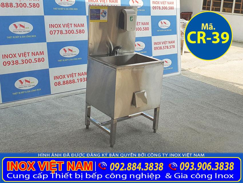 Máng rửa tay inox công nghiệp CR-39 (02)