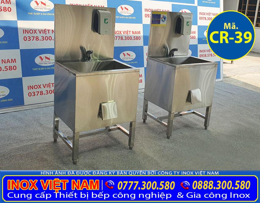 Máng rửa tay inox công nghiệp CR-39 (05)