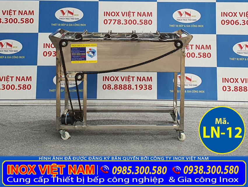 Lò nướng inox 4 xiên tự động quay LN-12 (03)